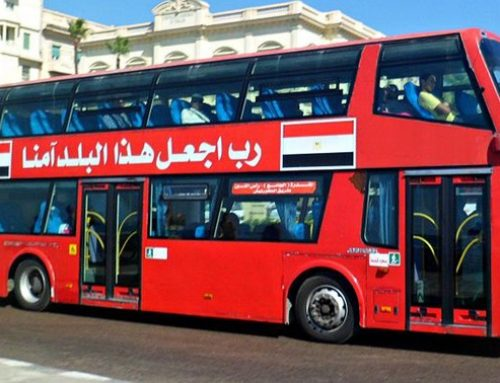 Egyptian Bus Booking Startup Swvl Raises Tens Of Millions In Series-B Funding Round